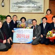 고 조우동선생,오규봉여사기금전달